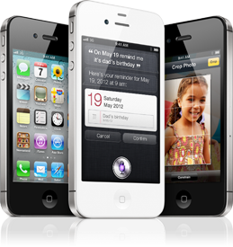 iPhone 4S Mobile Phone Technology Innovation